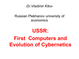 Dr.Vladimir Kitov Russian Plekhanov university of