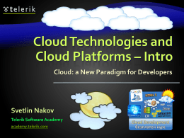 Cloud Development Course
