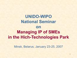 Jornadas Técnicas CCI/OMPI/UNESCO/FCBC