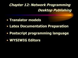 Chapter 12: Network Programming Desktop Publishing