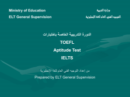 Aptitude Tests - Mubarak Al Kabeer ELT Supervision