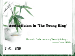 Aestheticism in `The Young King`