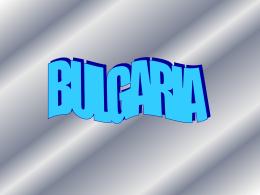 BULGARIA - Los de 6º del san lucas | Un añito más