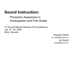 Phonemic Awareness Kindergarten and First Grade