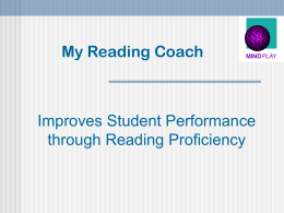 My Reading Coach
