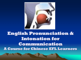 English Pronunciation Practice A Practical Course