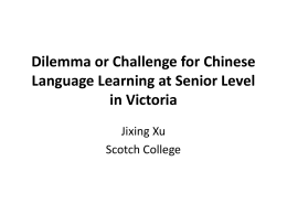 Dilemma or Challenge for Chinese Language Learning