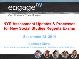 EngageNY - SCDN Home Page