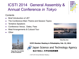 ICSTI 2014 in Tokyo