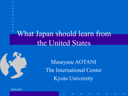 What Japan should learn from the United States