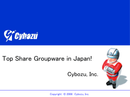 Top Share Groupware in Japan!