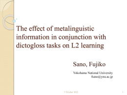 The effect of metalinguistic information in