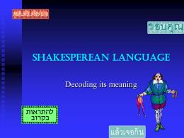 SHAKESPEREAN LANGUAGE - William Fremd High School