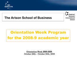 The Arison School of Business