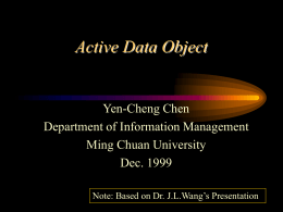 課程名稱 - Yen-Cheng Chen / 陳彥錚