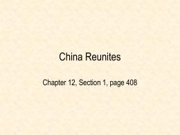 China Reunites - SCHOOLinSITES