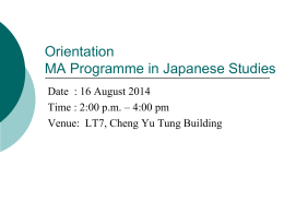 Welcome to the Orientation for MA students