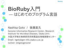 スライド 1 - Genome Information Research Center, Osaka
