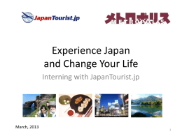 Experience Japan and Change Your Life