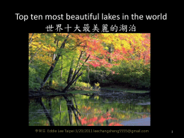 Top ten most beautiful lakes in the