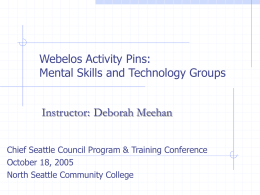 Webelos Activity Pins: Mental Skills and