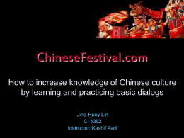 ChineseFestival.com