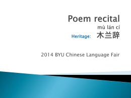 2013 BYU Chinese language Fair