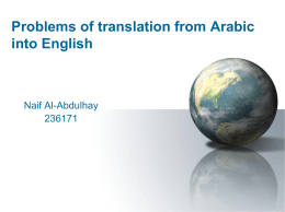 Problems of translation from Arabic into English -