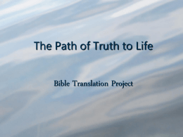 Die Pad van Waarheid tot die Lewe