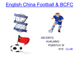 English China Football & BCFC