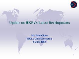Logo - HKEx