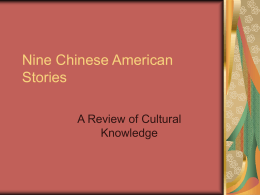 Nine Chinese American Stories