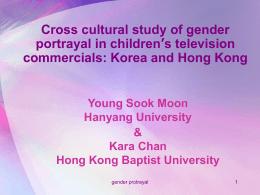 PowerPoint 簡報 - Cantoría Hong Kong