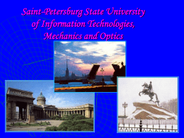 Saint-Petersburg State University of Information