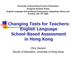 English Language School-Based Assessment in Hong