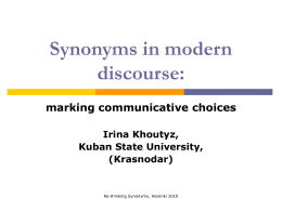 Synonyms in modern discourses: marking