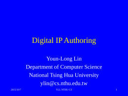 Digital IP Authoring - National Tsing Hua