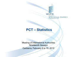 The PCT – An Overview