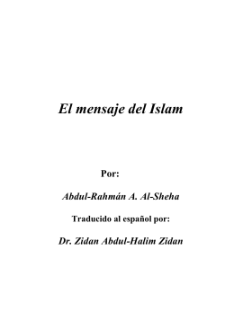 El mensaje del Islam