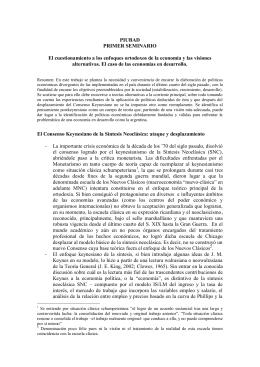 S1   Documento
