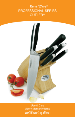 PROFESSIONAL SERIES CUTLERY