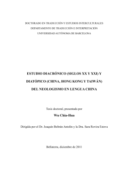 ESTUDIO DIACRÓNICO (SIGLOS XX Y XXI)