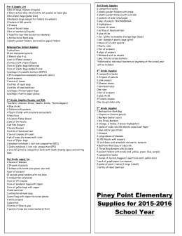 Pre-K Supply List year 2011-2012