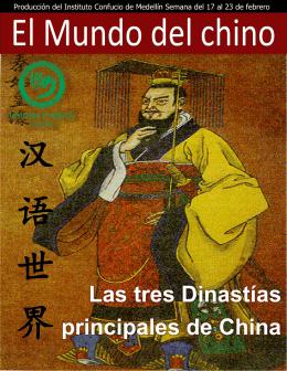 Las tres Dinastías principales de China