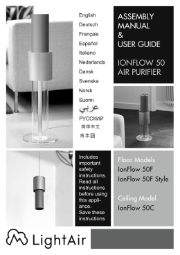 assembly manual & user guide ionflow 50 air purifier