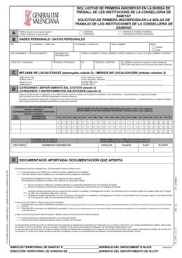 sol·licitud de primera inscripció en la borsa de treball de les