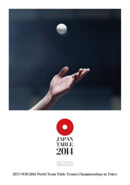 2014 WTTC Bulletin