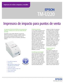 TM-U220