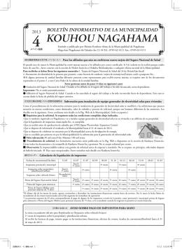 KOUHOU NAGAHAMA