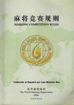 Traducido al Español por Iván Maestre Ros